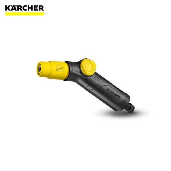 Kärcher Spray Nozzle (2.645-267.0)