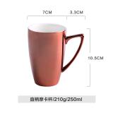 Buy Kawasimaya B 82 Office Glass Cup Milk Cup Breakfast Dish Ceramic Coffee Cup Cheap China