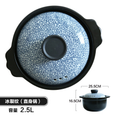 Kawasimaya Glaze Color Retro Japanese High Temperature Ceramic Soup Pot Stew Pot Porridge Pot Stone Pot Casserole Gj 6 Sale