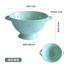 Best Price Kawasimaya Gp 25 Fresh Daisy Ceramic Drain Basket Water Fruit Bowl
