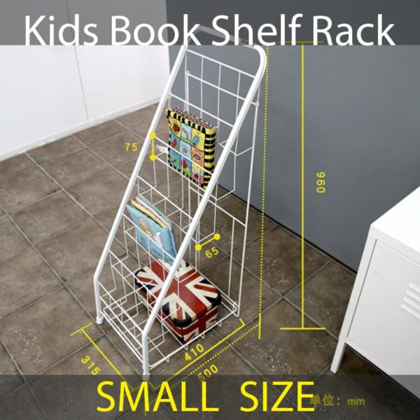 Kids Bookshelf Organizer - Small