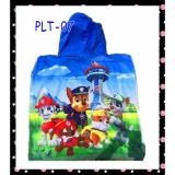 Price Comparisons Kids Hooded Towel Wrap For Bath Pool Or Beach