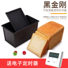Top Rated Chef Made Non Stick Rectangular Toast Box