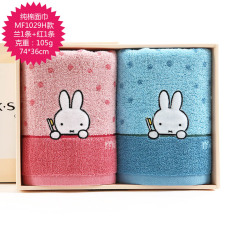 King Shore Miffy Rabbit Towel Price