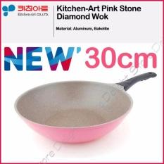 Who Sells Kitchen Art Korea Pink Stone Diamond Wok Pan 30 Cm Intl The Cheapest
