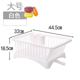 Best Buy Kitchen Dishes Home Plastic Drain Basket Storage Rack
