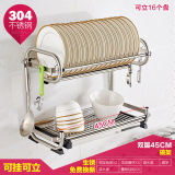 Deals For Kitchenware 2 Tier 304 Stainless Steel Storage Rack
