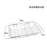 Sale Dish Rack Sink Sink Kitchen Holder Plate Rack Oem Online