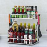 How Do I Get Kitchen Supplies Free Punch Not Stainless Steel Seasoning Rack Wall 2 Layer Kitchen Shelf Seasoning Bottle Storage Rack T