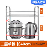Sale Kitchen 2 Tier Stainless Steel Storage Rack Online On China