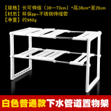 Cheapest Kitchen Under The Sink Shelf Double Can Be Retractable Storage Rack Wash Taiwan Under The Water Pipe Glove Rack Storage Shelf