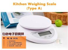 Who Sells The Cheapest Kitchen Weighing Scale Type A White Online
