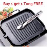 Korean Bbq Non Stick Grill Pan Bbq Hot Plate Review