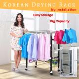 Price Comparison For Korean Collapsible Drying Laundry Rack Large Capacity Moving Lockable Wheel Easy Storage Space Saving