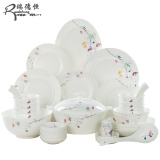 Tangshan Korean Style Bone China Dish Set Price