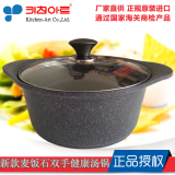 Korean Kitchen Art Medical Stone Pot Cooker Pot 26 22 24Cm Imported Kitchen China