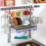 Discount Stainless Steel Storage Rack For Kitchen China