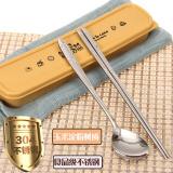 Kitshine 304 Portable Box Travel Box Korean Chopsticks Spoon On Line