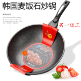 Discount 30Cm No Fumes Flat Electromagnetic Furnace Gas Chao Shao Non Stick Pot Oem On China