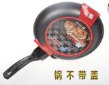 How To Buy Korean Medical Stone Does Not Stick Pot Flat Pot Frying Pan Gas Cooker Universal Flat Pot Wok 30Cm No Fumes