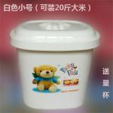 Top 10 Korean Style Plastic Flour Barrel Storage Box Rice Bucket