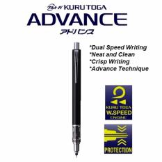 Kuru Toga Advance Automatic Rotation Mechanical Pencil 5Mm Black Price