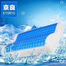 Best Buy Kyoryo Summer Cool *d*lt Memory Pillow
