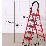 Coupon Rc Global Ladder Household Ladders 5 Steps Carbon Steel 家用人字梯 5 步梯