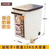 Cheap Lamgege 15Kg Pest Control Moisture M Cans Kitchen Storage Box Rice Bucket Online