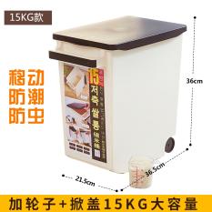 Lowest Price Lamgege 15Kg Pest Control Moisture M Cans Kitchen Storage Box Rice Bucket