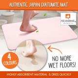 Large Authentic Japan Diatomite Mat High Absorbent Bath Floor Mat Dedicated Anti Skid For Sale