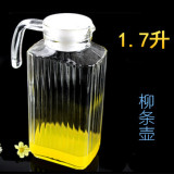 Great Deal Glass Drink With Home Drink Pot Multi Models Suit Cool Water Pot
