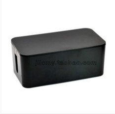 Large Capacity High Quality Electric Wire Storage Box/Socket Finishing Box/Power Line Storage Hub dianyuansu xian he