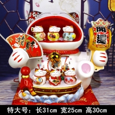 Extra Large Treasure Ship Luck Big Mouth Fortune Cat Money Box Decoration Ceramic Crafts Opening Gift