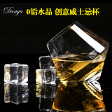 Sale Lead Free Crystal Glass Creative Wine Cup Whiskey Cup Brandy Beer Cup Water Cup Bar Ktv Cup Oem