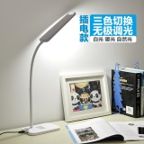 Sale Led Desk Lamp Eye Care Study Desk Dormitory College Students Children Folding Charging Table Lamp Dimmer Bedroom Reading Lamp Intl Oem Wholesaler