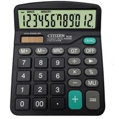 Leegoal Black 12 Digit Large Screen Calculator Fashion Computer Financial Accounting Student School Mathematics - Intl By Leegoal.