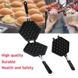Leegoal Egg Waffle Pan Non Stick Grill Egg Cake Pan Egg Puff Waffle Maker Double Sided Iron Pressure Pan Black Intl China
