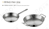 Stainless Steel Fu Di Flat Bottom Pot Non Stick Pot Jian Dan Guo Pot Deal