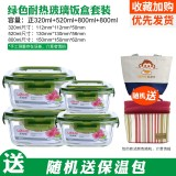 Sale Lehe Heat Resistant Glass Crisper Container Online On China