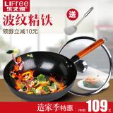 Lifree 30Cm Chinese Cast Iron Flat Wok Fine Wok Coupon Code