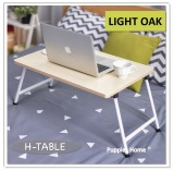 Light Oak Foldable Bed Table Compact Light Weight Movable Portable Small Size Laptop Stand Desk Pc Notebook Study Bookshelf On Bed Gift Present Price Comparison