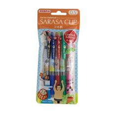 Sale Limited Edition 5Pcs Zebra Sarasa Japanese Scenery 5C Clip Gel Ink Pen 5Mm On Singapore
