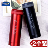 Buying Lock Lock Insulation Cup Couple 304 Does Not Rust Steel Men Women Large Capacity Readily Cup 2 Suit 300 Ml