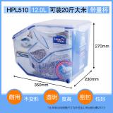 Price Lock&Lock 10Kg Pest Control Moisture Sealed Home Rice Bucket Rice Storage Box Online China