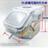 Latest Lock&Lock 10Kg Storage Moisture Pest Sealed Rice Box Rice Bucket