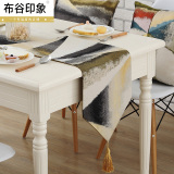 Who Sells Simple Style Cloth Art Tablecloth The Cheapest