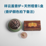 Deals For Longquan Ceramic Antique Copper Cover Aromatherapy Incense Aromatherapy Furnace