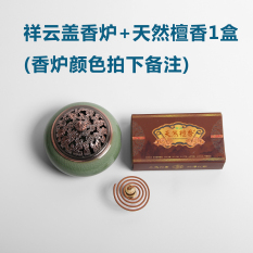 Latest Longquan Ceramic Antique Copper Cover Aromatherapy Incense Aromatherapy Furnace