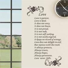 Love Is Patient Quotes Flower Vine Living Room Wall Stickers Bedroom Decals Vinyl Home Decor Wallpaper Mural Art Posters - intl